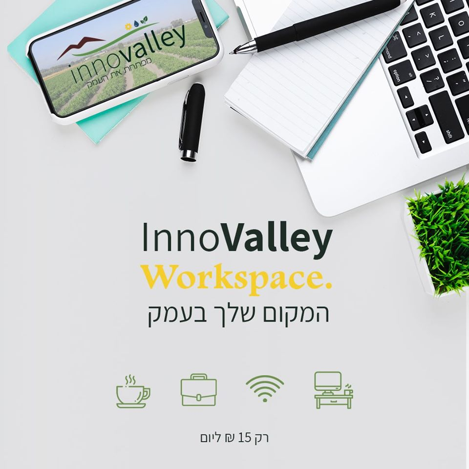 workspace innovalley
